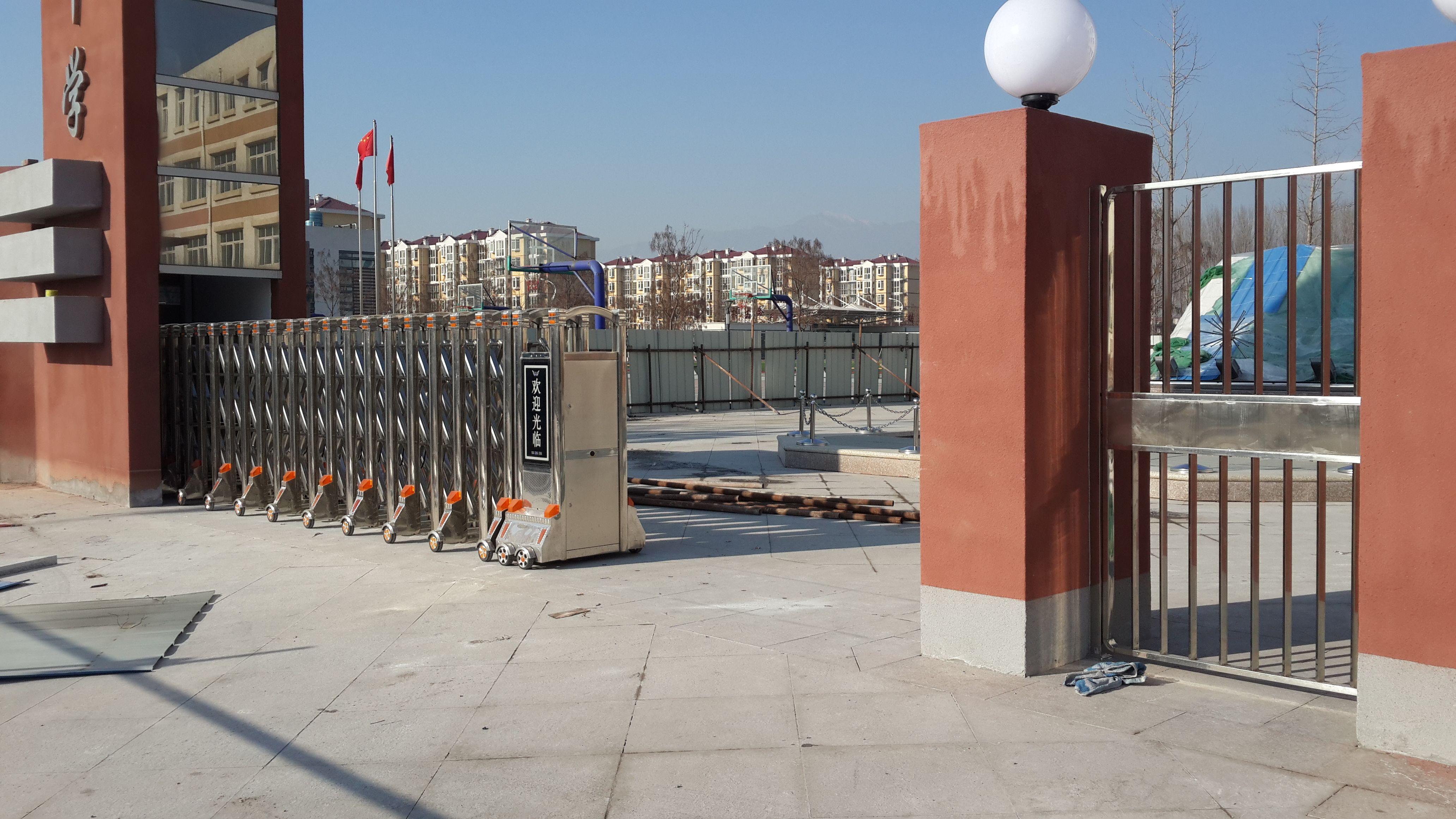 北京市第七中学